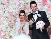 Немного о истории свадьбы
